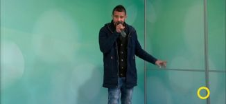 موقعي - مرسي عابد - #صباحنا_غير- 29-1-2017- قناة مساواة الفضائية