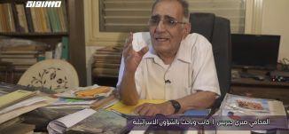 سبب الاحباط في المناطق العربية ادى الى تراجع نسبة التصويت فيها-الحلقة الثلاثون - ج2 - الهويات الحمر