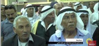 تقرير - تأسيس مجلس إصلاح في مدينة رهط - أماني مرعي - صباحنا غير- 16-7-2017 - مساواة