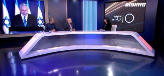 النواب العرب: لاعبون مؤثرون ام مشاهدون مهمشون،محمد دراوشة،جابر عساقلة،عمير بيرتس،أكتواليا.23.11
