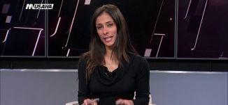 الاناضول  - صحافيون إسرائيليون: نتنياهو يحاول إسكات الأصوات المنتقدة،الكاملة،مترو الصحافة،29-12