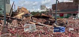مساواة 60 ثانية : الولايات المتحدة  .. العاصفة إيدا تودي بحياة أكثر من 65 شخصًا