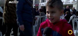 تقرير : ستي الها ثوب وشال: برنامج لإحياء التطريز الفلسطيني،صباحنا غير،15-1-2019،قناة مساواة الفضائية