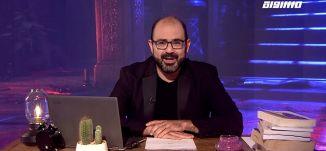 مساواة عالزووم:  الاغاني الشعبية... تراث حاضر ام فلوكلور دخل المتاحف؟