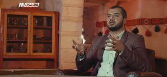 إمام في البر!! - الكاملة - الحلقة الحادية عشر  - الإمام - قناة مساواة الفضائية - MusawaChannel