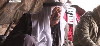 العنف في المجتمع العربي والقضاء العشائري ،تقرير،مراسلون،08.02.2021،قناة مساواة