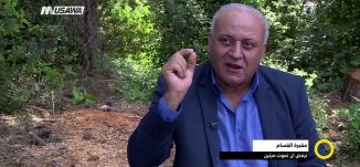 بلد الشيخ: مقبرة القسام التي ترفض أن تموت مرتين ،وائل عواد ،صباحنا غير ،19.4.2018، مساواة
