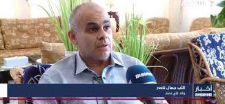 أخبار مساواة : تهديدات وإطلاق نار تلاحق عائلة من قرية دير حنا بسبب ديون السوداء