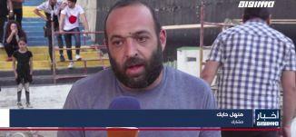 أخبار مساواة: جدارية الكرامة.. مبادرة في الناصرة للرسم على الجدران تنديدا بعدوان الاحتلال