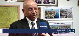 أخبار مساواة : بحث... غالبية نشاطات النواب العرب تتعلق بهموم المواطنين العرب اليومية