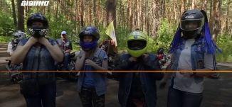 60 ثانية-روسيا: متقاعدة روسية تقود مجموعة نسائية لهواة ركوب الدراجات النارية. ،26.7.2019