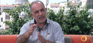 عاد ليدفن في ترشيحا بعد 70 عام من التهجير- سامر أبو خريبة و باسل طنوس - #صباحنا_غير- 26-8-2016