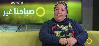 كيف احتفلت فلسطين بايام الميلاد قديما ؟ -  ام مبارك - صباحنا غير،20.12.2017 - قناة مساواة الفضائية