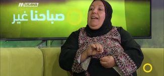 اللجوء والتهجير:  في التراث الفلسطيني،ام مبارك، 20-6-2018،قناة مساواة الفضائية