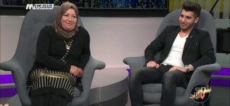 شو المفاجأة اللي حضرتها قناة مساواة للفنان هيثم خلايلة ؟!  ،ج2- شو بالبلد-22.3.2018، مساواة