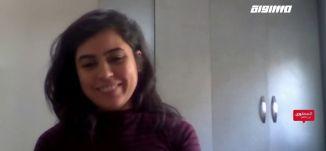 100 متر عن بيتي - مبادرة اجتماعية لتوثيق الحيز في ظل التقييدات،هبة بواردي،المحتوى في رمضان،الحلقة 1