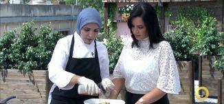 فقرة مطبخ - سلمون بالفريدو - ميسون خليلية - #صباحنا_غير- 16-9-2016 - قناة مساواة الفضائية