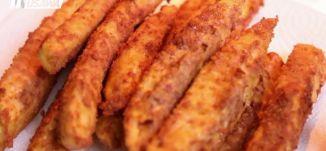 وصفة طبخ - بروست دجاج ،صباحنا غير ،31-3-2019،قناة مساواة