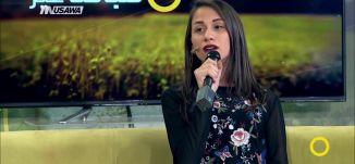 """ترنيمة """"قامت مريم"""" - رلى حكيم - صباحنا غير- 12-4-2017 - قناة مساواة الفضائية"""