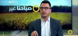 احدث التطورات في عالم طب وتجميل الاسنان -  د حسام ابو احمد - صباحنا غير- 12-4-2017 - قناة مساواة
