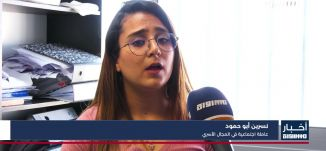 أخبار مساواة : رفع مستوى استخدام الميزانيات للأطر خارج المنزلية لأقسام الرفاه الاجتماعي العربية