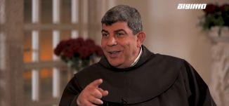 الأب إبراهيم فلتس:واجبنا بث الأمل في نفوس الناس حتى تحقيق السلام وإنهاء الاحتلال،حوارالساعة20.12