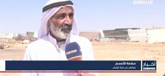 أخبار مساواة: النقب .. سلطة توطين البدو ترفض طلبا للاعتراف بخربة الوطن