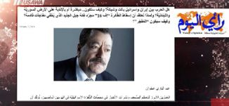 هل الحَرب بين إيران وإسرائيل باتت وَشيكَةً؟ ، عبد الباري عطوان، مترو الصحافة، 13.2.2018