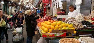 ماهي أسباب ارتفاع نسبة البطالة في المجتمع العربي ؟!  - ج1 - ح7 - الهويات الحمر- مساواة