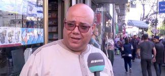 استطلاع راي الناس في غزة عن الامثال الشعبية وارتباطها في رمضان،جولة رمضانية