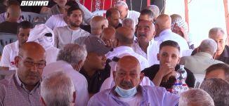شارك أهالٍ من قرية العراقيب في وقفات احتجاجية مستمر ضد هدم البيوت،مراسلون.20.07.2020