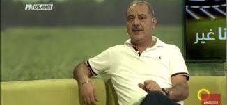 اكتشاف المواهب ، ستار كيدز - خليل ابو نقولا،ابراهيم خوري - صباحنا غير- 10-7-2017 - قناة مساواة
