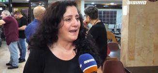 مراسلون مساواة: حلا الريفي استشهدت في بيتها الآمن ومن الناصرة إلى غزة تحية فنية