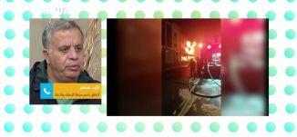 في ظل الأزدياد الملحوظ للحرائق: أسس الوقاية من الحرارة وحفظ البلاد من خطر الحريق،كايد ضاهر،24.5