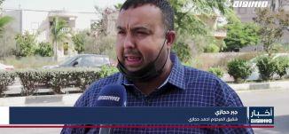 أخبار مساواة : لجنة التوجيه العليا لعرب النقب تحذر من ازدياد وتيرة  التهجير وهدم البيوت العربية