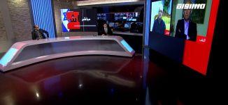 انتخابات إسرائيلية ثالثة عقب أزمة سياسية غير مسبوقة،الكاملة،تغطية خاصة،16.12.2019