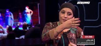 اللد: خطيب يتهم نساء عربيات بالإباحية بعد عرض دبكة فلسطينية،فاتن زيناتي،المحتوى،13.01.20،مساواة