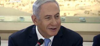 نتنياهو يعتقد انه هذا القانون سوف يدفعه بالانتخابات القادمة  لانه يحرض ضد العرب-ح 20- الهويات الحمر