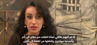 ''  كل ثقافة اليهود العرب لم تعد موجودة '' !! - أوري غابريال ، جيليت يتسحاكي - الحلقة 5 - ج1 - ميعاد