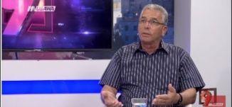 ماذا دار في اجتماع الرؤساء العرب مع المفتش العام للشرطة؟ - جريس مطر - التاسعة - 4-8-2017 - مساواة