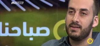 نقيضان على أدراج المعنى أصدار شعري جديد -  محمد أحمد موعد - صباحنا غير- 20-7-2017