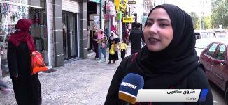 جولة رمضانية: جولة رمضانية وأجواء شهر رمضان في غزة