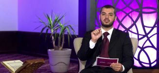العفو - الحلقة الرابعة والعشرين - #سلام_عليكم _رمضان 2015 - قناة مساواة الفضائية - Musawa Channel