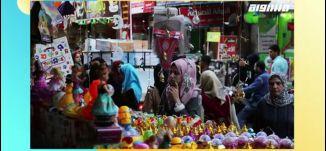 رمضان في غزة  رمضان ما بين الماضي واليوم ،الكاملة،صباجنا غير ،20.5.2019