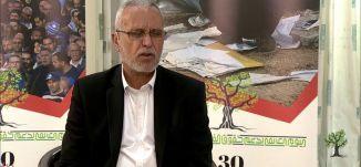 ما بعد الهدم، إلى أين قلنسوة - عبد الباسط سلامه -اليوم العالمي لدعم حقوق فلسطينيي الداخل