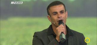 الحبايب ع المحبة عودونا - نديم عرايدة - صباحنا غير- 28.11.2017 - قناة مساواة الفضائية