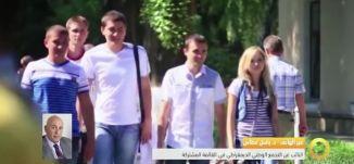 فصل 140 طالبا من عرب 48 من جامعة مولدوفا- د. باسل غطاس - #صباحنا_غير- 11-11-2016- مساواة