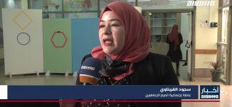 أخبار مساواة: النقب .. مشاركة عشرات الأمهات في مهرجان الأم في رهط