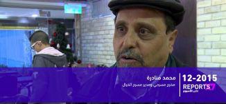 مسرحية الارهابي - الحلقة السادسة - الجزء الثالث -#Reports X7- قناة مساواة الفضائية