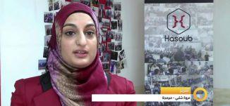 Musawachannel   زيد أبو دلو   تطبيق زقاق   2 11 2015   صباحنا غير   قناة مساواة الفضائية   Musawa